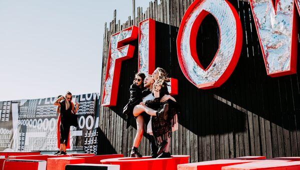 Музыкальный фестиваль Flow в Хельсинки