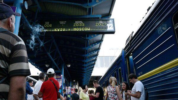 Поезд Киев - Москва на железнодорожном вокзале в Киеве