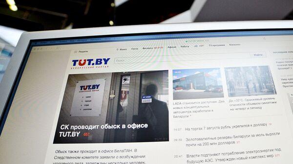 Страница информационного портала tut.by на мониторе