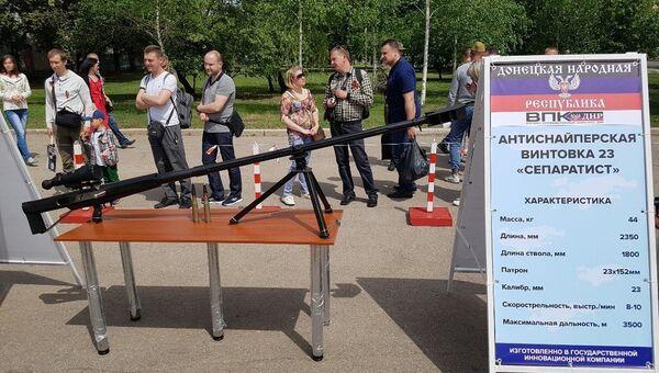 Винтовка Сепаратист на выставке в ДНР