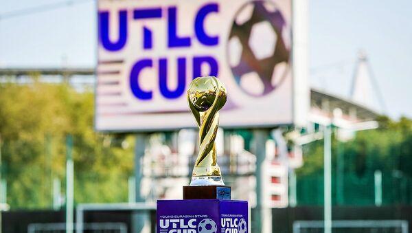 Футбольный турнир UTLC Cup 2018 среди юношей пройдет 14-19 августа в Москве