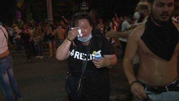Беспорядки в Бухаресте: полицейские применили водометы и слезоточивый газ