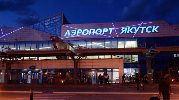 Здание аэропорта в Якутске