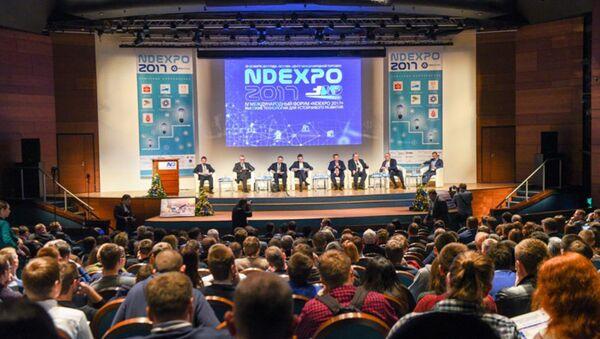 Форум NDExpo. Архивное фото