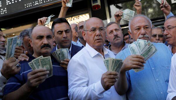 Предприниматели, желающие обменять доллары на лиры, у пункта обмена валюты в Анкаре, Турция. 14 августа 2018
