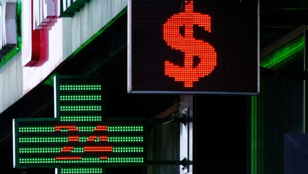 Знак доллара на табло курса обмена валют