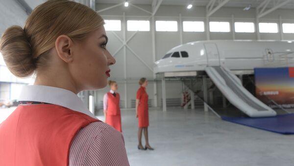Открытие авиационного учебного центра NW Training