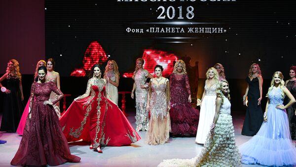 Участницы во время финала всероссийского конкурса Миссис Россия-2018 в театрально-концертном зале Планета КВН в Москве