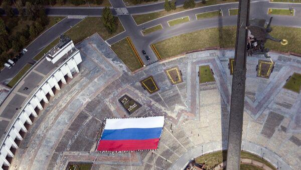 Государственный флаг Российской Федерации на площади Парка Победы на Поклонной горе в рамках празднования дня Государственного флага России. 22 августа 2018