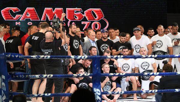 Президент РФ Владимир Путин фотографируется с участниками международного турнира по боевому самбо «Плотформа S-70»