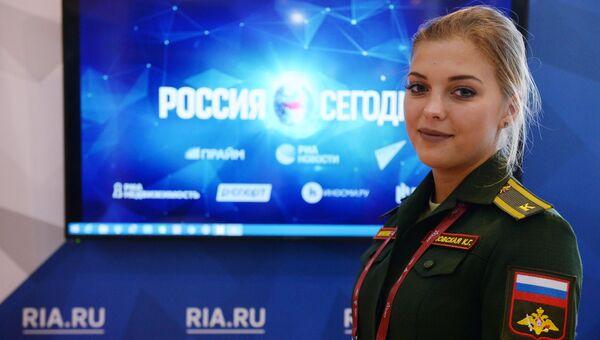 У стенда МИА Россия сегодня на IV Международном военно-техническом форуме «Армия-2018»