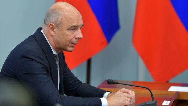 Министр финансов РФ Антон Силуанов. Архивное фото
