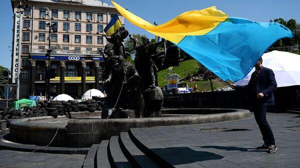 Флаг Украины, Киев