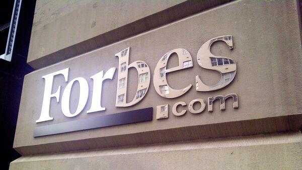 Вывеска Forbes