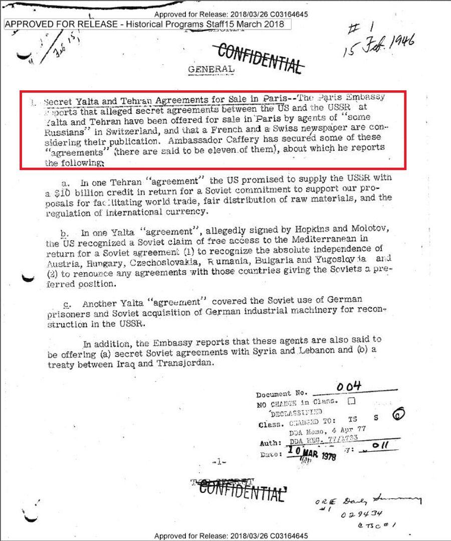 Сводка донесений разведки для президента США Гарри Трумэна от 15 февраля 1946 года, в которой говорится о предложениях каких-то русских продать секретные документы Ялтинской и Тегеранской конференций