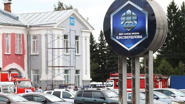 На территории Завода имени Я. М. Свердлова