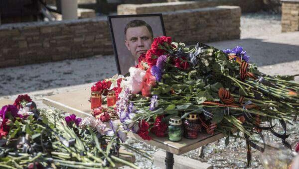 Портрет Александра Захарченко и цветы у здания кафе Сепар в Донецке, где произошел взрыв в результате которого погиб глава ДНР Александр Захарченко
