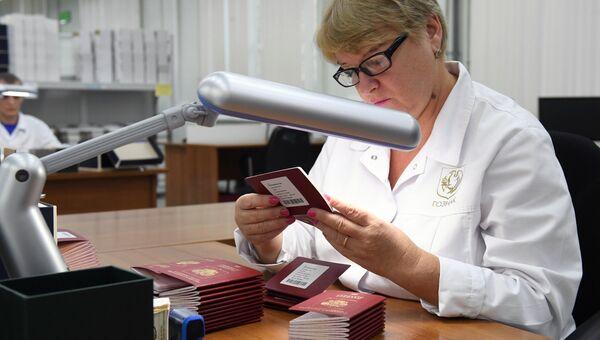 Сотрудница на участке персонализации заграничных биометрических паспортов. Архивное фото