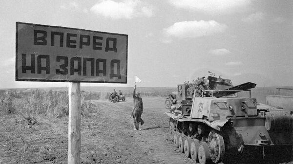 Щит с надписью Вперед на Запад на одной из фронтовых дорог Донецкой области на Украине