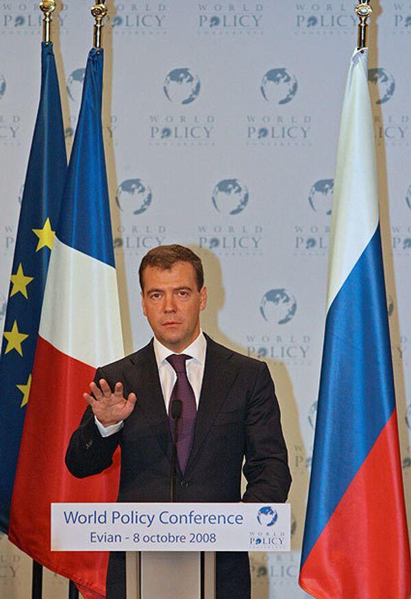 Президент России Дмитрий Медведев на конференции по вопросам мировой политики в Эвиане