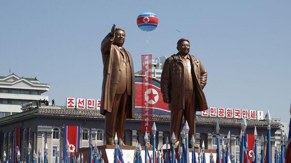 Военный парад в Пхеньяне по случаю 70-летия со дня образования КНДР