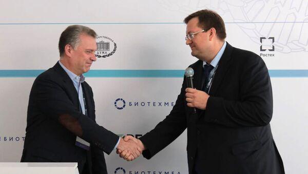 Швабе и НМХЦ им. Н. И. Пирогова договорились о сотрудничестве
