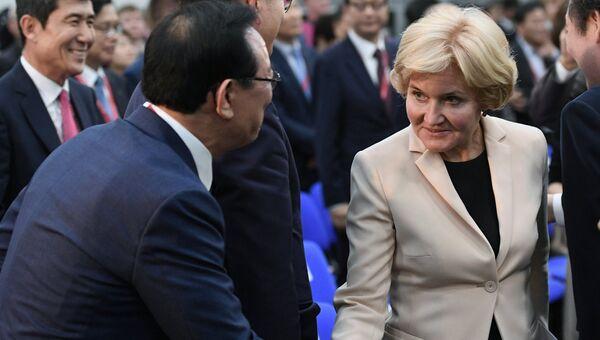 Заместитель председателя правительства РФ Ольга Голодец на IV Восточном экономическом форуме во Владивостоке