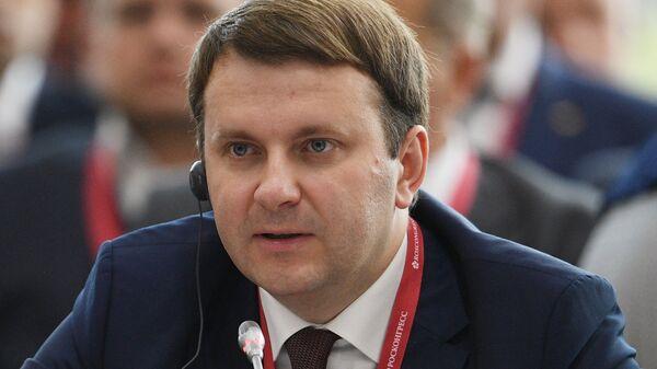 """Орешкин предложил угадать, из-за какой страны застревает """"лифт"""" ЕАЭС"""
