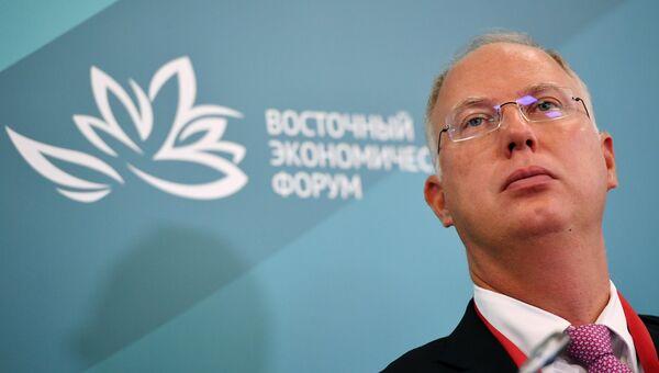 Генеральный директор РФПИ Кирилл Дмитриев на IV Восточном экономическом форуме