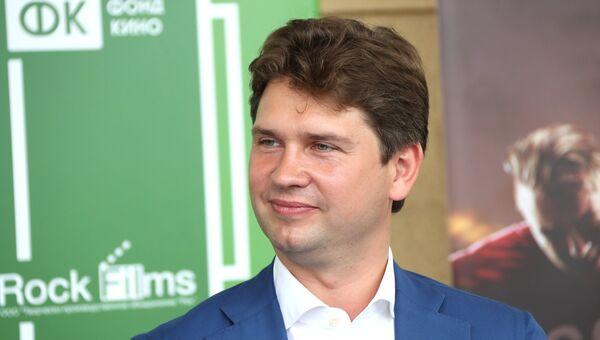 Генеральный директор Фонда кино Антон Малышев. Архивное фото