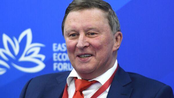 Специальный представитель президента РФ по вопросам природоохранной деятельности, экологии и транспорта Сергей Иванов на IV Восточном экономическом форуме