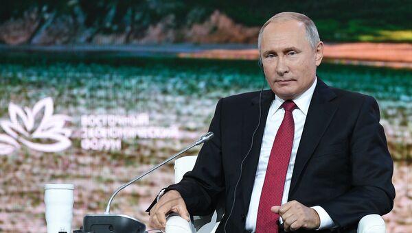 Президент РФ Владимир Путин. 12 сентября 2018