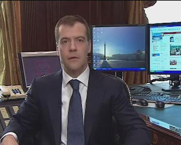 Выход в сеть: первая запись с видеоблоге Дмитрия Медведева