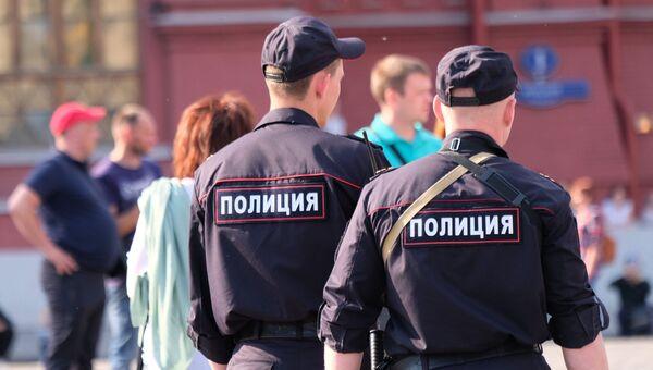 Сотрудники полиции . Архивное фото