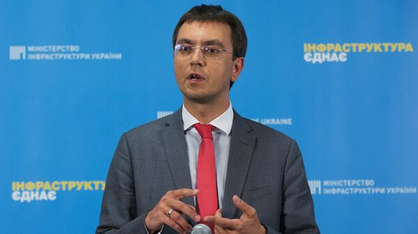 Министр инфраструктуры Украины Владимир Омелян во время брифинга в Киеве. 13 сентября 2018