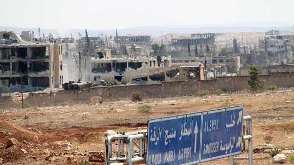 Вид на Алеппо
