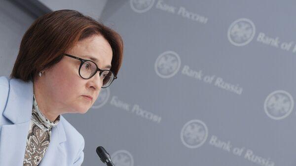 Председатель Центрального банка РФ Эльвира Набиуллина на пресс-конференции по итогам заседания Совета директоров