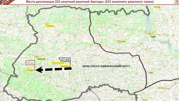 Брифинг Минобороны по делу о крушении Boeing в Донбассе