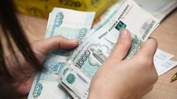 Российские рубли. Архивное фото
