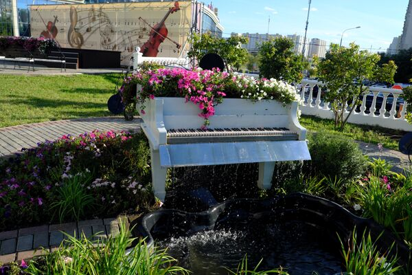 Фонтан-рояль