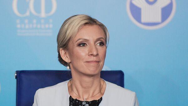 Официальный представитель министерства иностранных дел России Мария Захарова во время брифинга в Санкт-Петербурге. 20 сентября 2018