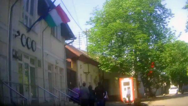 Здание консульства Венгрии в Берегово