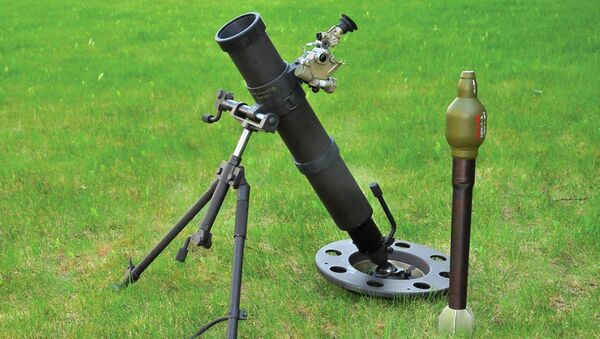 Российский 82-мм миномет 2Б25