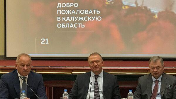 Презентация экономического и инвестиционного потенциала Калужской области в Торгово-промышленной палате РФ