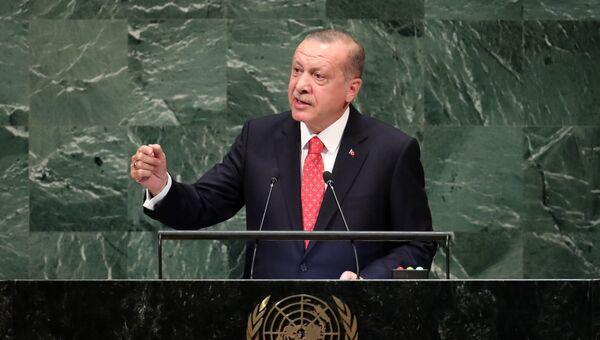 Президент Турции Тайип Эрдоган выступает на Генеральной ассамблее ООН в Нью-Йорке