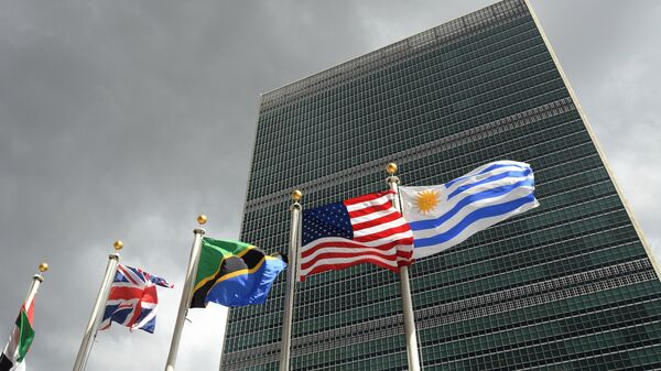 Штаб-квартира Организации Объединенных Наций в Нью-Йорке. 25 сентября 2018