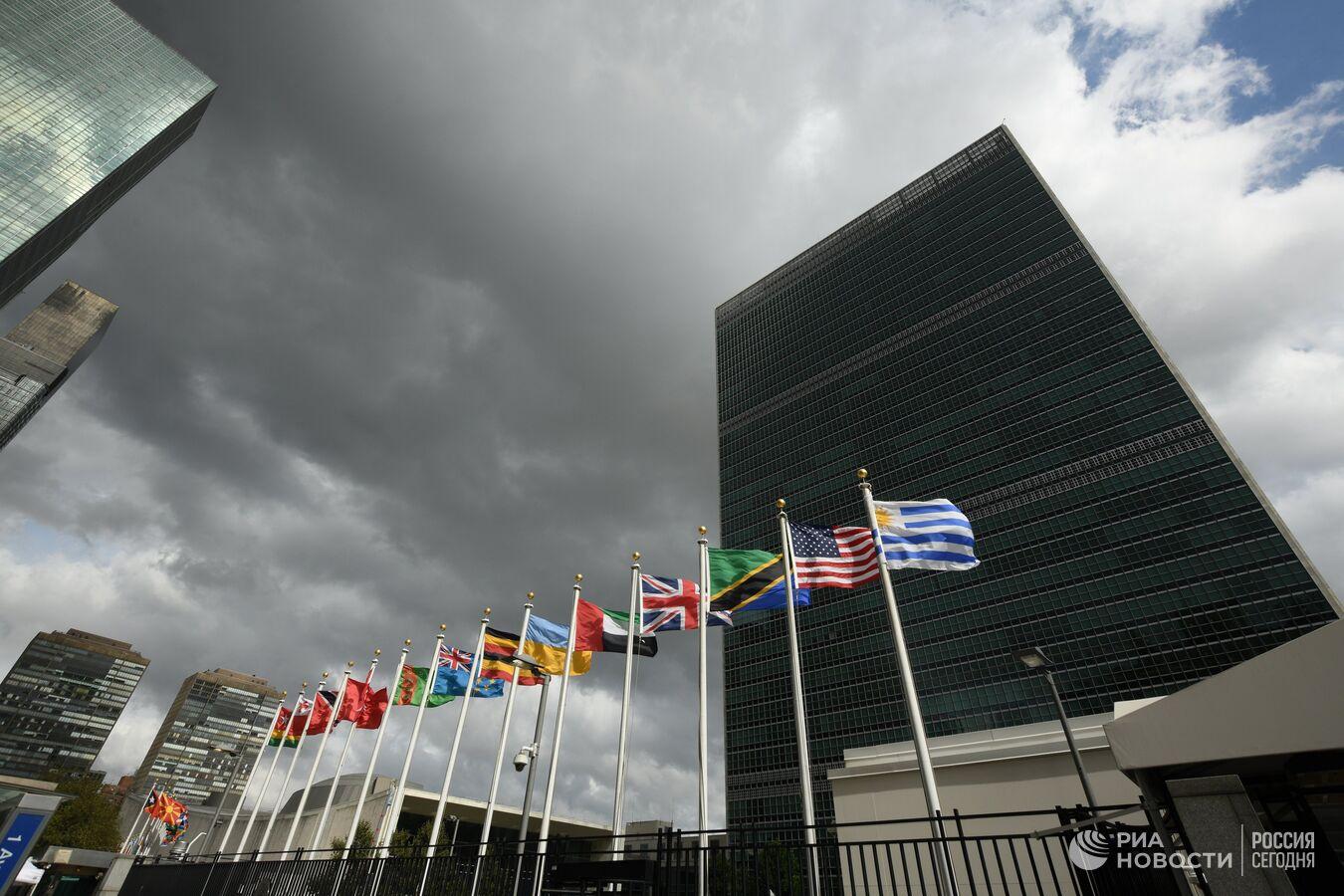 Генассамблея ООН признала РФ оккупантом