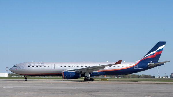 Самолет Airbus A330-300 авиакомпании Аэрофлот