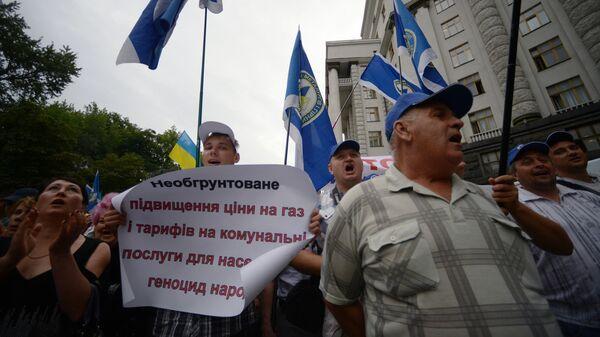 Участники всеукраинского марша протеста против повышения цен на газ и роста коммунальных тарифов