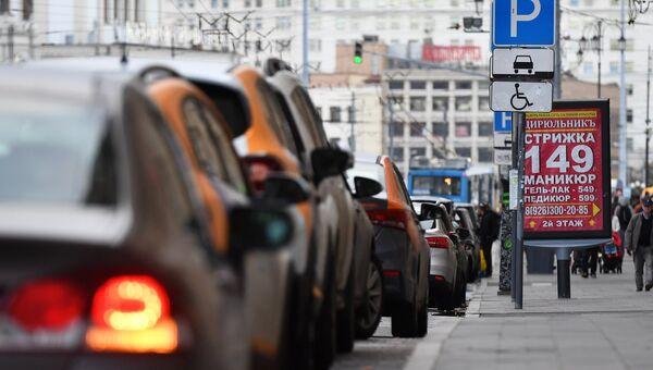 Дорожный знак, обозначающий места для парковки автомобилей инвалидов, в Москве